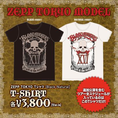 Content_special-t-shirt-thumb