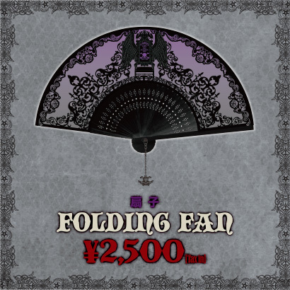 Content_folding-fan-thumb