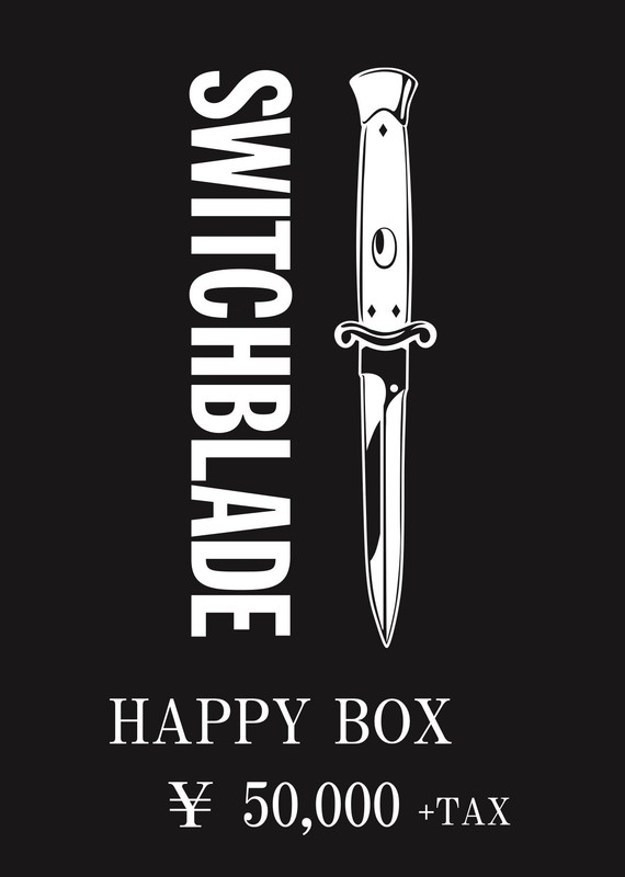 Content_happybox_5